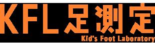 KFLロゴ